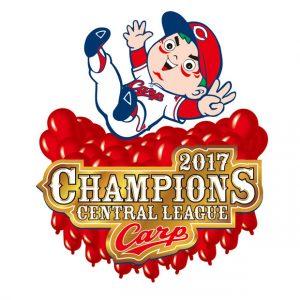 2017カープ優勝ロゴ